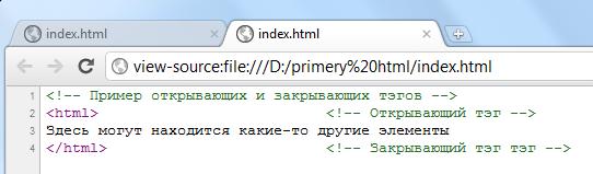Просмотр исходного кода страницы