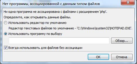 Редактируем файл на сервере при помощи Notepad++ и FTP-клиента FileZilla