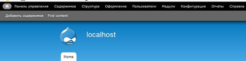 Админка Drupal. Модуль админ панели Drupal