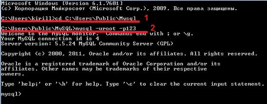 Получаем доступ к серверу MySQL через командную строку Windows