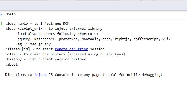 Поиск ошибок в JavaScript коде