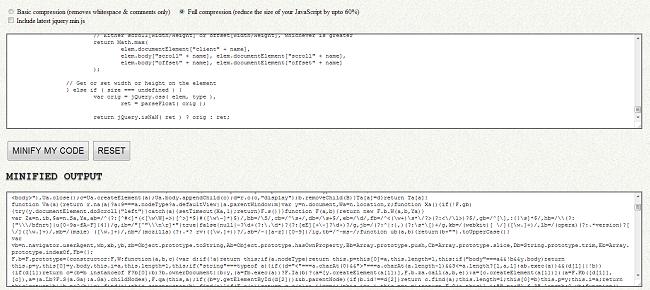 Сжимаем файл JavaScript