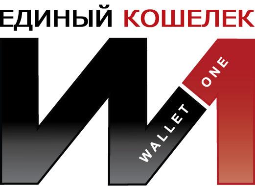 Единый кошелек W1: обзор. Ввод и вывод средств с единого кошелька W1.