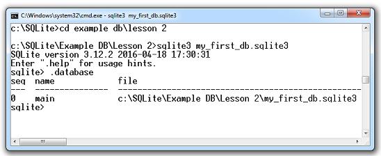 Мы создали базу данных и видим ее месторасположение на жестком диске