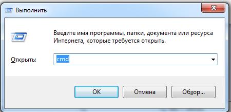 Запускаем шелл SQLite3