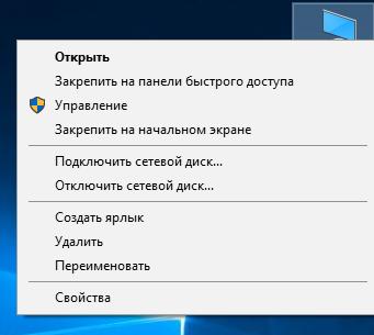 Прописываем путь к папке Ruby в переменную PATH на Windows 10
