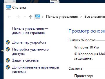 """Прописываем путь к папке Ruby в переменную PATH на Windows 10, выбираем """"Дополнительные параметры"""""""