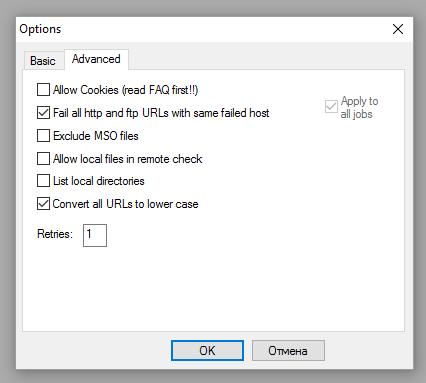 Расширенные настройки программы для проверки битых ссылок на сайте Xenu Link
