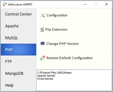 Локальный сервер AMPPS дает быстрый доступ к файлам настроек PHP