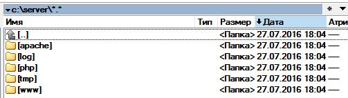 Структура папок для установки сервера Apache