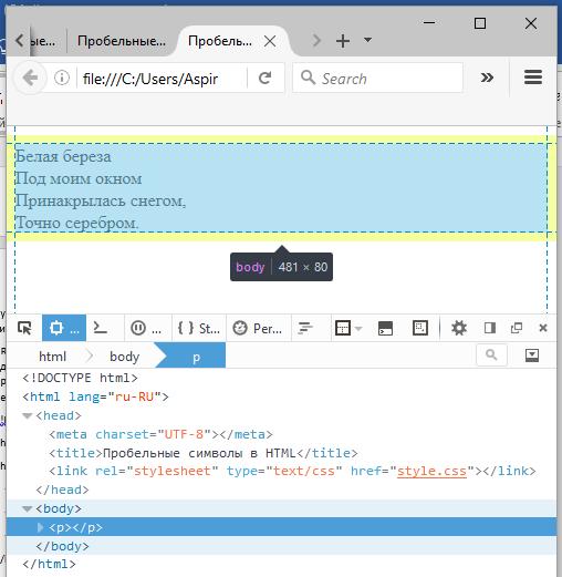 Делаем принудительный перенос строк в HTML документе
