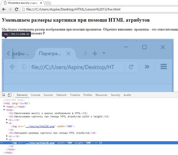 В данном случае ширина картинки, вставленной в HTML документ, равна половине ширины области просмотра в браузере