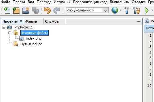 Менеджер проектов в IDE NetBeans