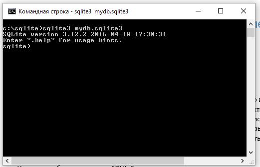 Создание базы данных в SQLite