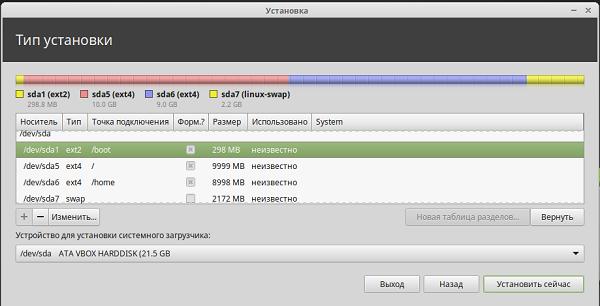 Окно установщика Linux Mint
