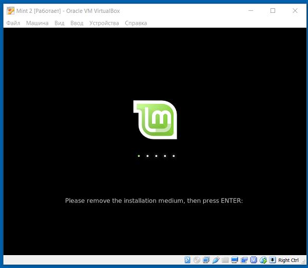 Сообщение о том, что нужно извлечь загрузочный диск Linux Mint