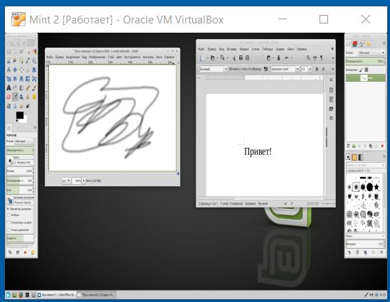 Когда мы делаем снимок состояния, VirtualBox запоминает всё, что творится в виртуальной машине