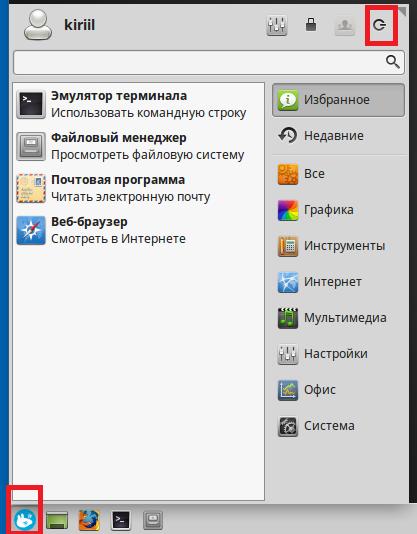 """Альтернатива меню """"Пуск"""" в операционной системе Linux Mint с окружением Xfce"""