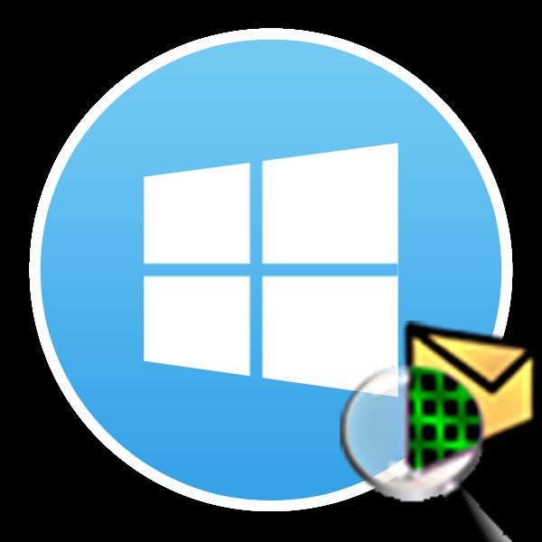 1.4 Установка Cisco Packet Tracer 7.1 на операционную систему Windows 10