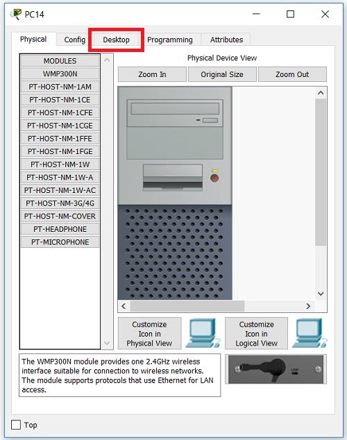 Окно управления компьютером в Cisco Packet Tracer