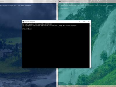 CMD.exe – как пользоваться интерпретатором командной строки Windows. Как запустить командную строку от имени администратора в Windows 10?