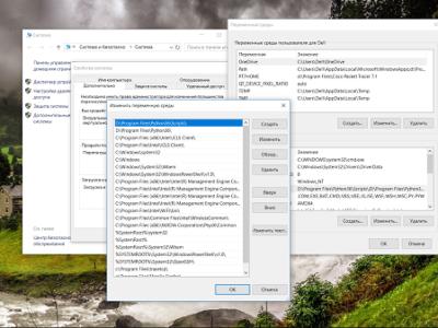 Как настроить и добавить путь к программе в системную переменную Path в Windows 10, Windows 8 и Windows 7