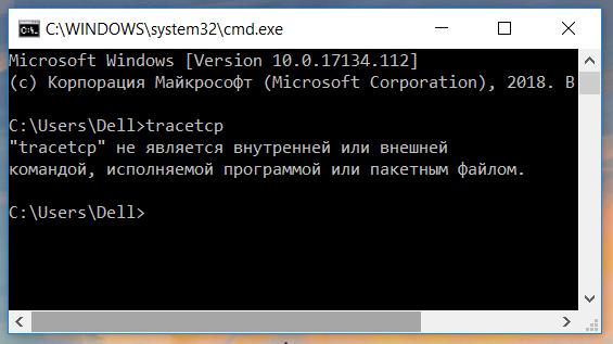 Пробуем запустить стороннюю утилиту командной строки Windows