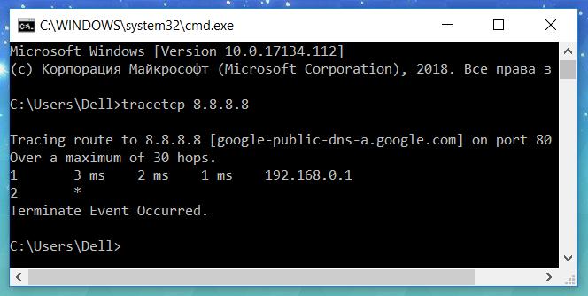 Исполняемый файл был запущен, поскольку путь до него был добавлен в системную переменную Path