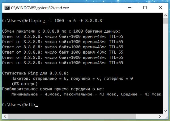 Задаем количество пакетов и их размер для команды Ping в Windows