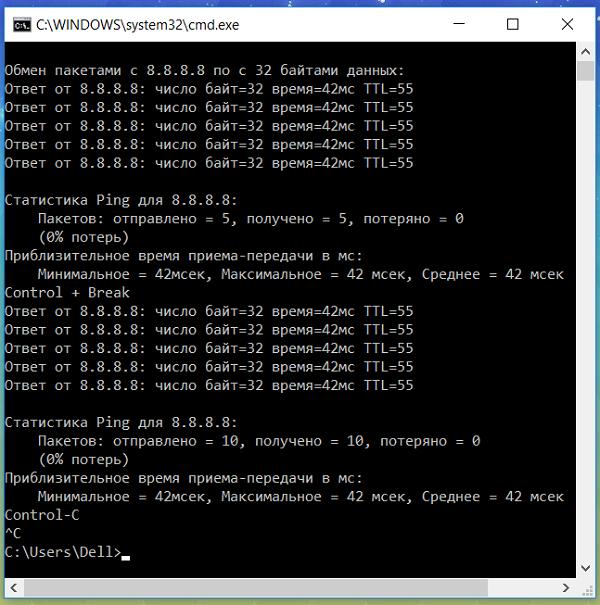 Пример использования параметра -t с командной Ping, как сделать бесконечный пинг