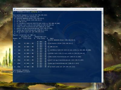 Команда pathping в Windows. Стандартная сетевая утилита, позволяющая проверить потери пакетов в Интернете