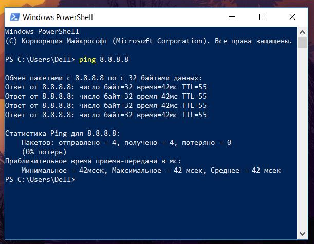Как работает команда Ping в Windows