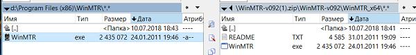Распакуйте файл WinMTR.exe в нужную папку