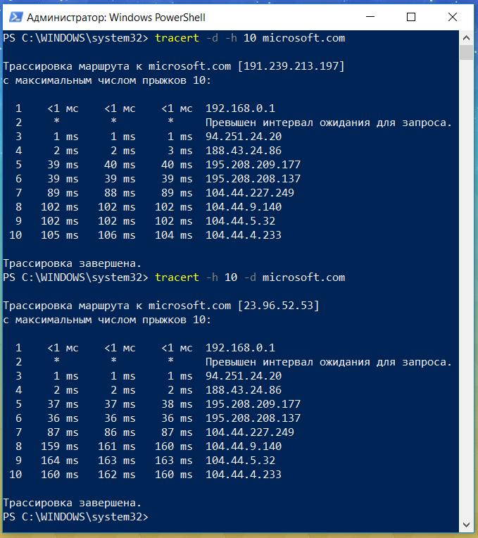 Как ограничить количество хопов для tracert в Windows или параметр –h