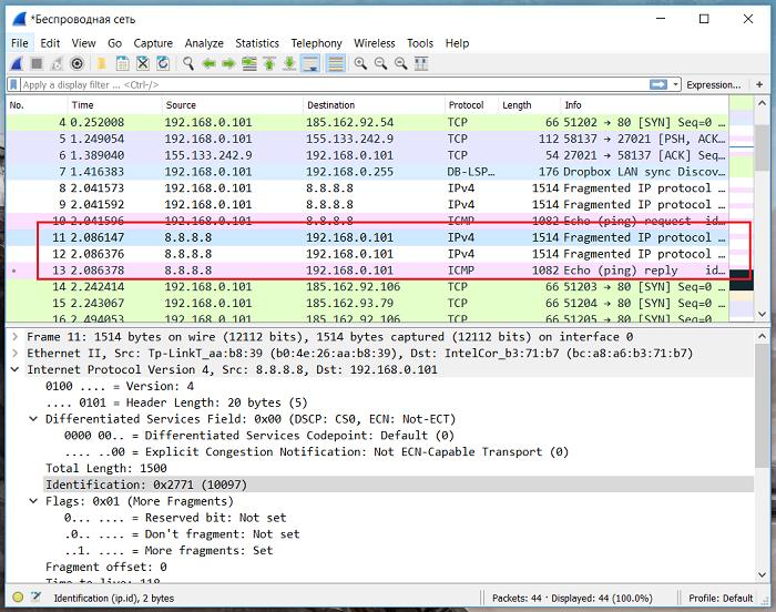4.3.13 Так выглядит фрагментированный IP-пакет в Wireshark