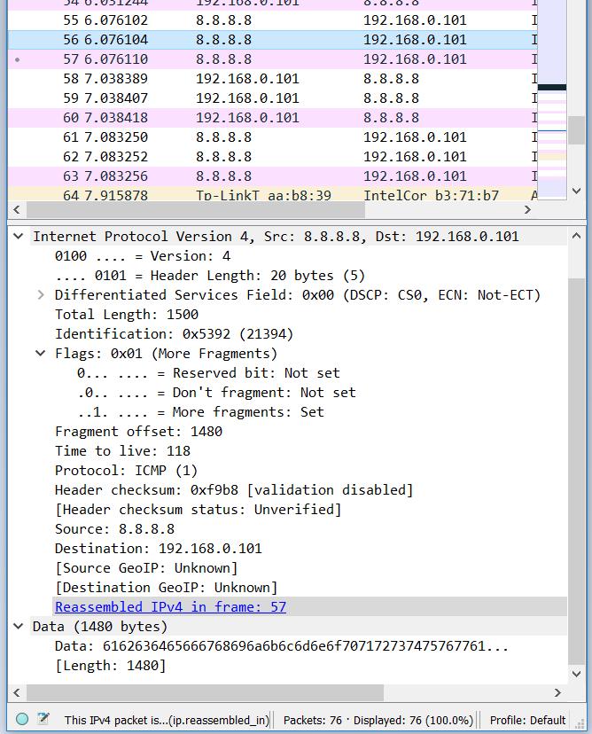 4.3.15 Второй пакет в цепочке фрагментированных пакетов