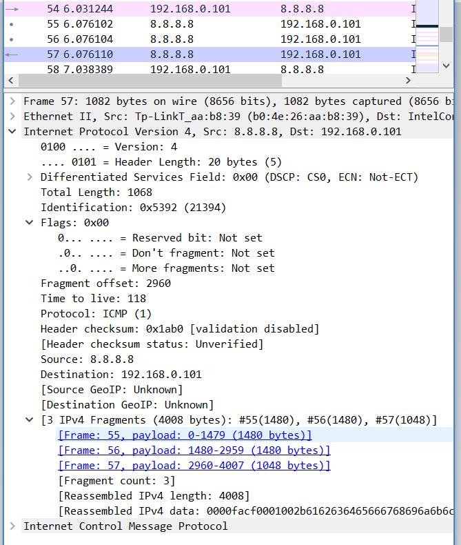 4.3.16 Третий пакет в цепочке фрагментированных пакетов