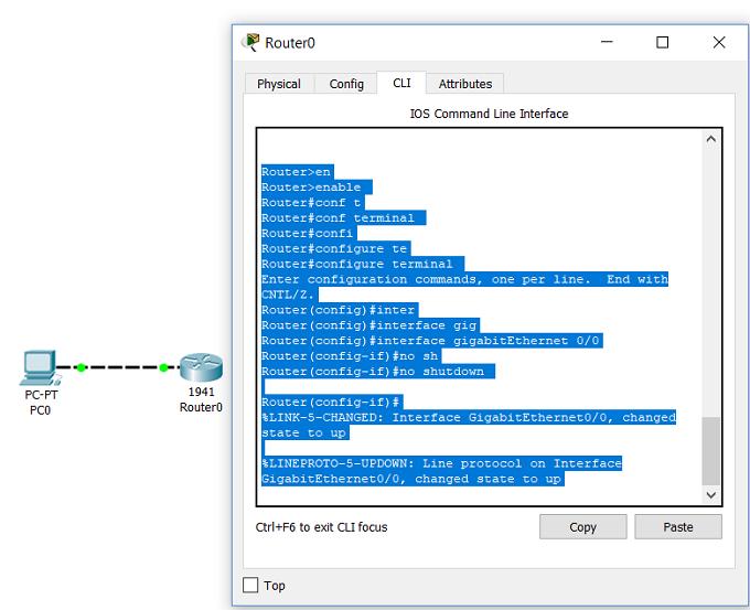 4.10.16 Схема после включения интерфейса на роутере