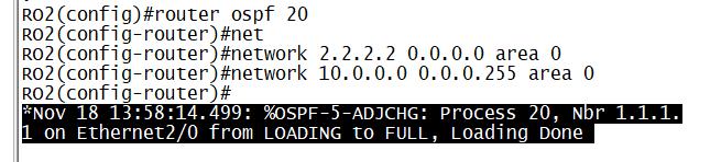1.6 Роутеры стали OSPF соседями