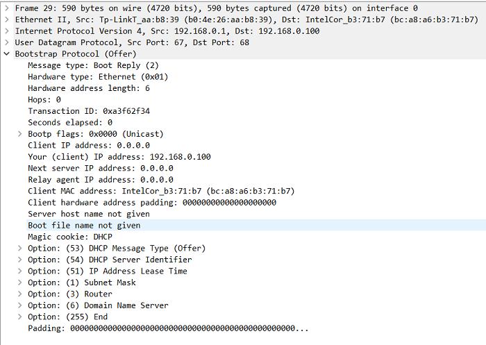 9.3.5 DHCPOFFER - сообщение, которое отправляет сервер в ответ на DHCPDISCOVER