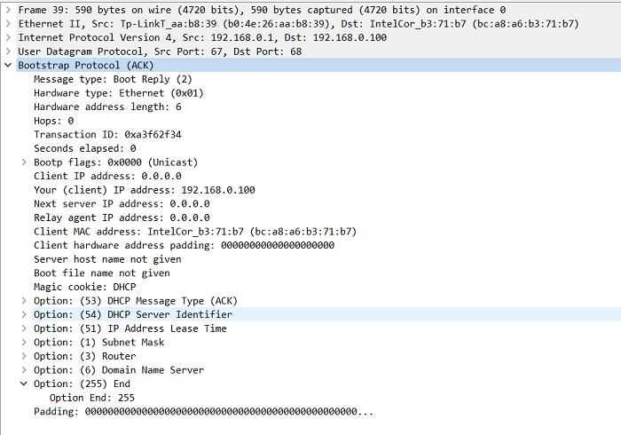 9.3.8 Сообщение DHCPACK или как сервер подтверждает выдачу IP-адреса клиенту