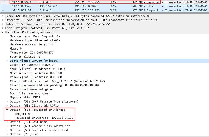 9.4.3 При повторном получение клиент запрашивает у сервера тот IP-адрес, который у него был ранее